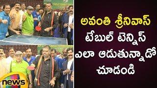 Minister Avanthi Srinivas Plays Table Tennis In Tournament Inauguration   AP Latest News   MangoNews