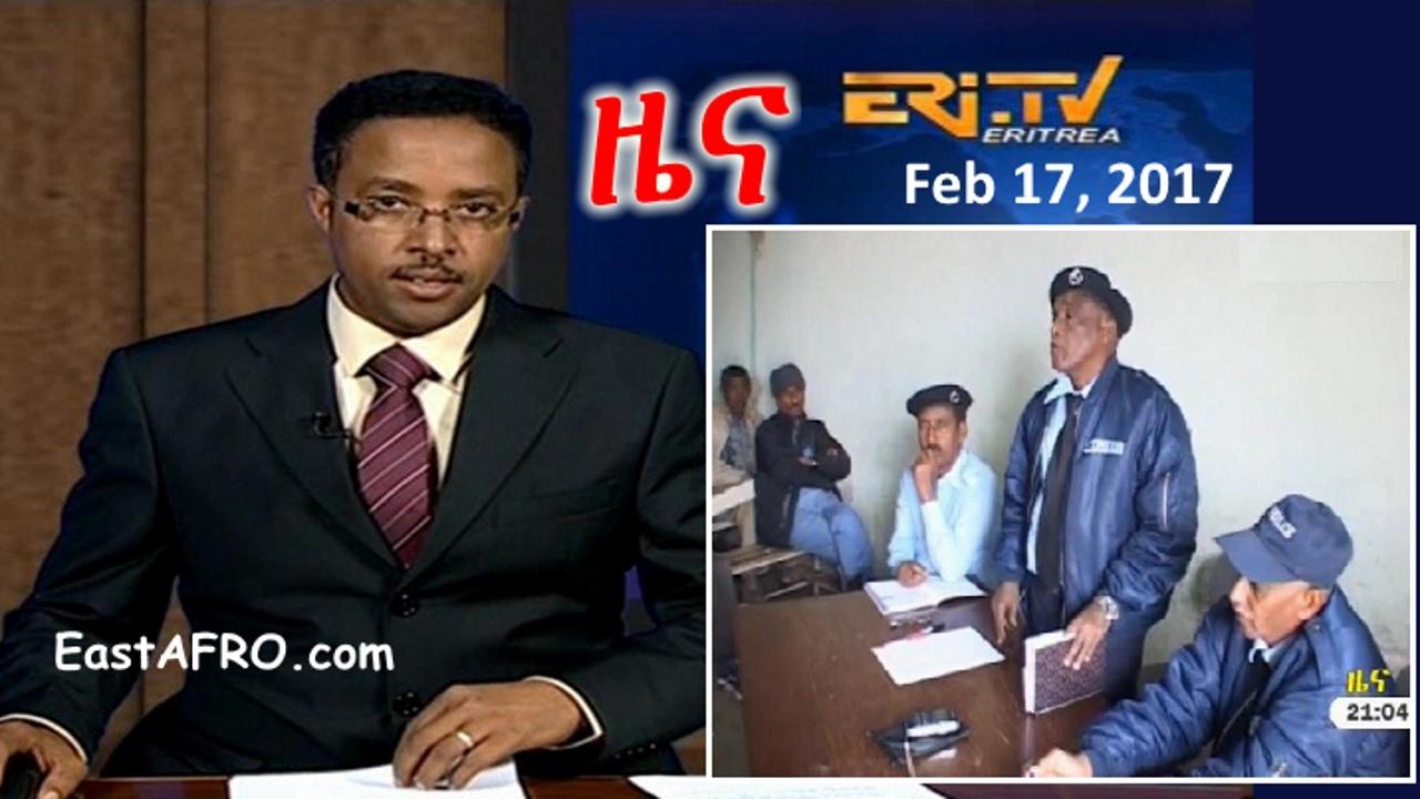 Video: Eritrea ERi-TV News (February 17, 2017) | EastAFRO com