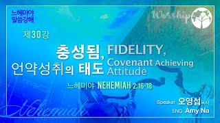 March 7th 2021   Sunday Live Worship   Landmarker Ministry