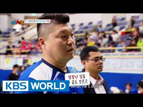 Kang Ho-dong goes straight to the semi finals by lucky drawing! [Cool Kiz on the Block / 2016.07.12]