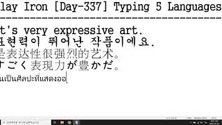 Slay Iron,Day-337,타자,타이핑,Typin…