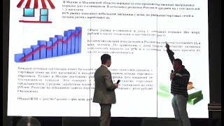 Дмитрий ПОТАПЕНКО раскритиковал онлайн проект в сфере продуктового ритейла на STARTUP SHOW(Дмитрий ПОТАПЕНКО в Москве 6 июля 2016: http://anticrisis.biz/ ПОДПИСКА НА ДМИТРИЯ ПОТАПЕНКО: ..., 2016-06-07T14:47:39.000Z)