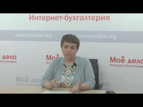 Работа в Украине - + свежих вакансий