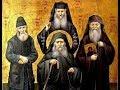 О молитве. Тайная молитва о ближних. Поучения Афонских Старцев