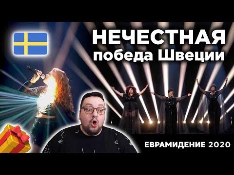 The Mamas VS Dotter (Sweden) Евровидение 2020   REACTION (реакция) + РОЗЫГРЫШ