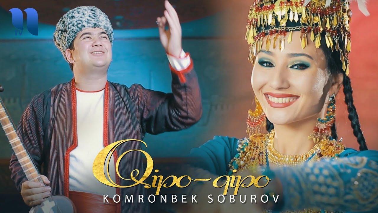 Komronbek Soburov - Qipo-qipo   Комронбек Собуров - Кипо-кипо