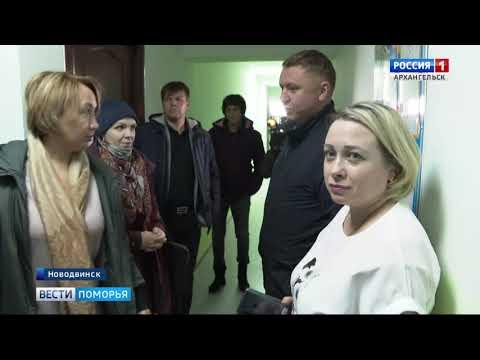Детский сад «Радуга» в Новодвинске сегодня проверяли эксперты Общероссийского народного фронта