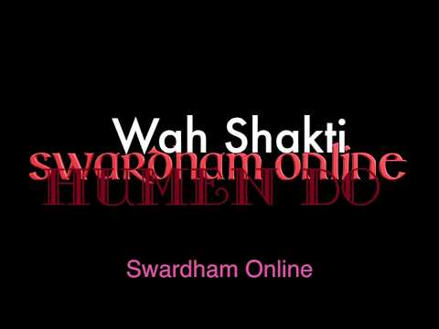 Karaoke Track //WAH SHAKTI  HAME DO //Prayer Song//Prarthna Geet