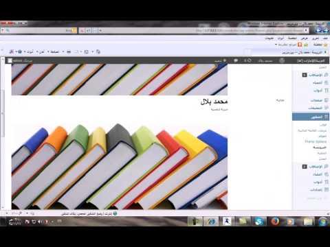 تحميل برنامج المدونات Instant Wordpress تحميل المنتدى