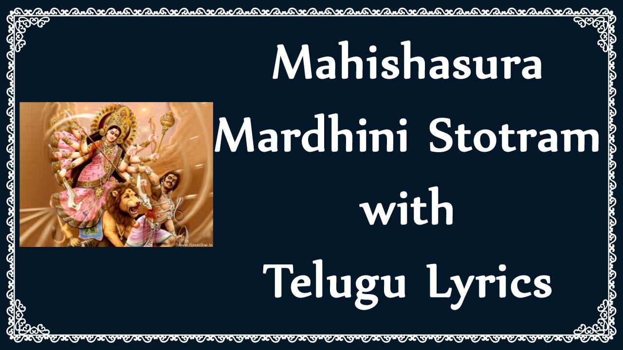 Ganapati Atharvashirsha Lyrics In Epub Download