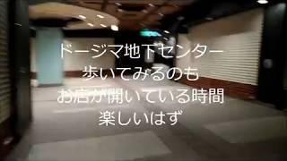 【大阪梅田】ドーチカグルメなお店ランチに西梅田北新地から