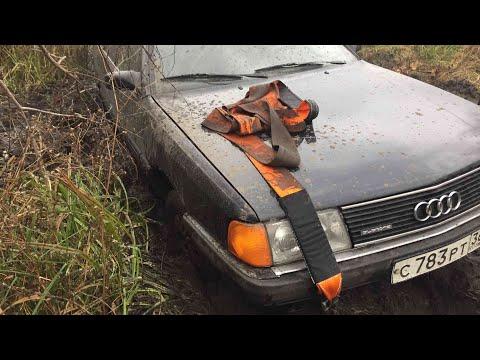 Оживляем Audi 100 турбо кватру!!! Почти половина стоимости авто!!!