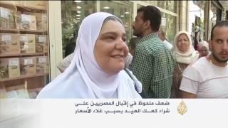 ضعف إقبال المصريين على شراء كعك العيد