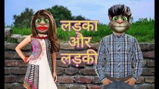 Talking Tom and girlfriend - Funny Videos ! Funny Tom Comedy ! MJO