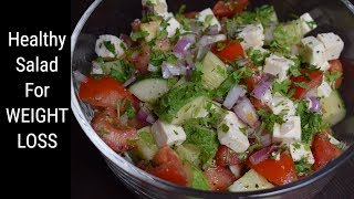 Ingredients- cucumber - 1 cup (cubed) tomato- onions- (chopped) paneer- mixed herbs to taste salt freshly ground b...