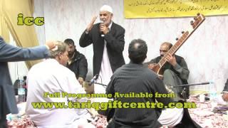 Saif-ul-Malook(Potwari Style)Raja Abid Zameer..Raja Arshad Mahmood
