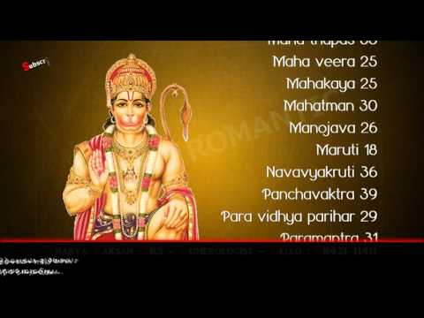 HANUMAN NAMES LORD HINDU INDIAN TAMIL BABY NAME - BEST NUMEROLOGIST - 9842111411