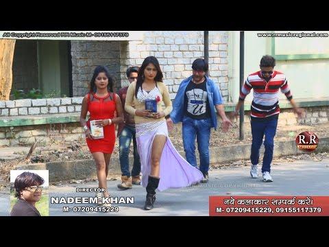 Jise Dekh Mera Dil Dharka | Nagpuri College Wali Ladki | HD Nagpuri Song 2017
