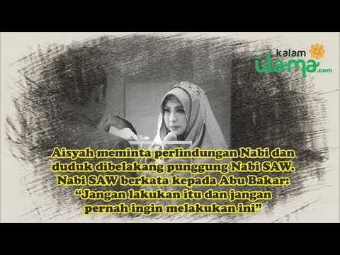 Sholawat & Nasehat Pernikahan #2: Hadapilah kemarahan Istri dengan Senyum dan Kelembutan