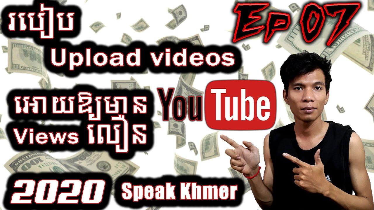 binary options live how to make money on youtube 2020 khmer