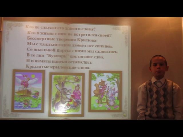 Изображение предпросмотра прочтения – ДмитрийСеин читает произведение «Мартышка и очки» И.А.Крылова