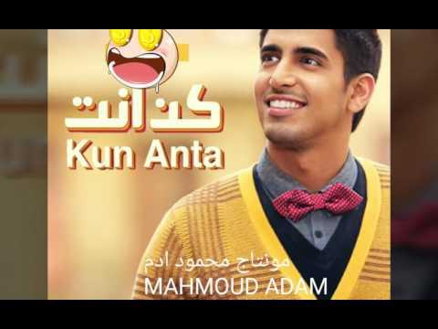 Humood Alkhudher_ kon anta _حمود الخضر