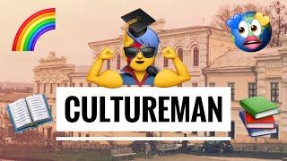 CultureMan Студ Проект ХДАК 2017