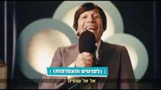 מדריך ההכנות לקראת חג הקניות הישראלי במרשתת-Shopping IL