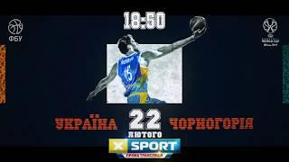 Basketball-22-02-19