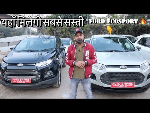 Ford Ecosport For Sale | Preowned Cars In Gurgaon | My Country My Ride