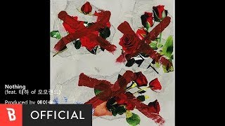 [Teaser] Asol(에이솔) - Nothing (Preview)