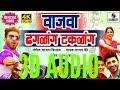 3D   Wajwa Dhagalang Takalang DJ- 4K - - Marathi Lokgeet –Marathi Tigers