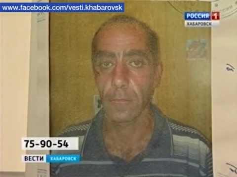 Вести-Хабаровск. Разыскиваются свидетели