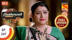 Bhakharwadi - Ep 247 - Full Episode - 21st January 2020