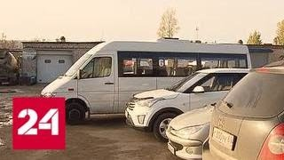 Страшное ДТП под Тверью: задержан глава компании-перевозчика - Россия 24