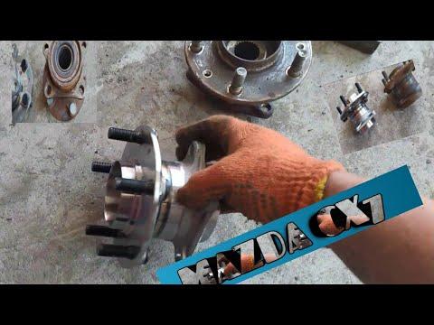 Замена задней ступицы Mazda CX7!!! Как поменять ступичный подшипник мазда сх7😄