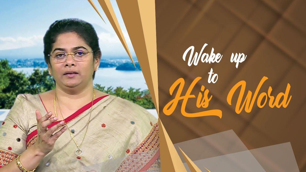 Wake up to His Word | Sis. Evangeline Paul Dhinakaran | Jesus Calls