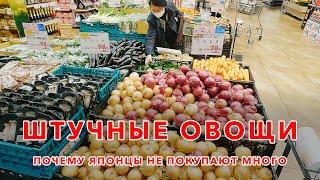 Магазин в Японии: Почему японцы не покупают много продуктов?