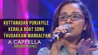 Kuttanadan Punchayile, Thudakkam Mangalyam, Nila Nila  Malayalam Accapella Song  Full Hd
