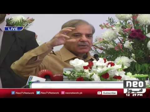 Shehbaz Sharif Speech In Seminar In Lahore 27 October 2016 | Neo News