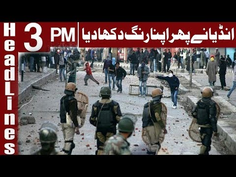 Indian Troops Martyr Four Youth in Occupied Kashmir| Headlines 3 PM | 19 October 2018 | Express News