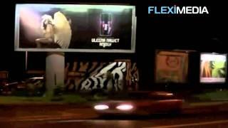 Наружная реклама AXE с использованием EL-панелей(, 2012-02-16T10:58:39.000Z)