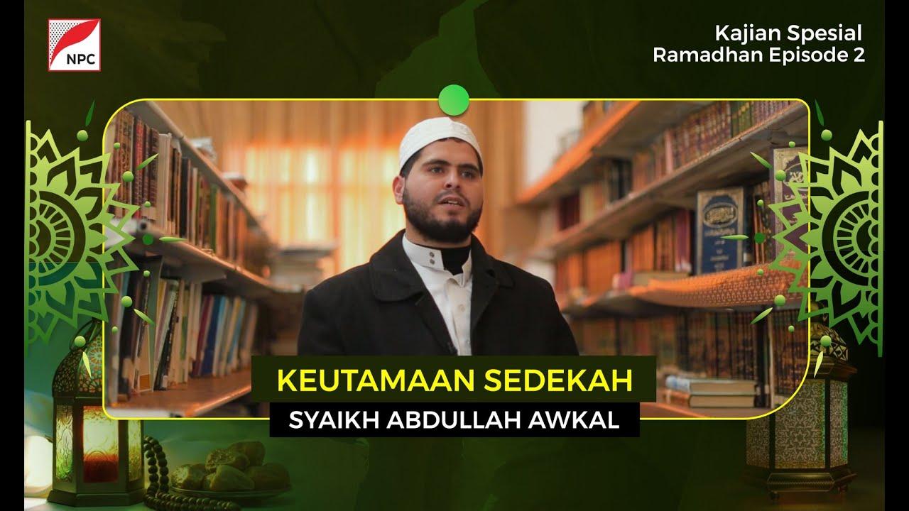KEUTAMAAN SEDEKAH - SYAIKH ABDULLAH AWKAL | KAJIAN SPESIAL RAMADHAN EPS. 02