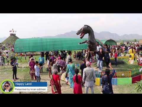 Happy Land ,surunga Jhapa nepal  fun park