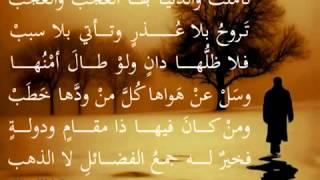 تأملت والدنيا |حسين الجسمي| بدون ايقاع