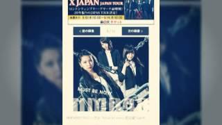 NMB48、薮下柊センターのカップリング曲初披露 新曲ジャケ写も公開 オリ...