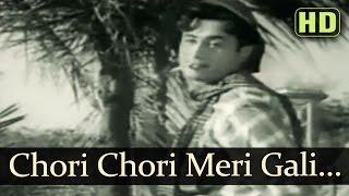Chori Chori Meri Gali Aana Hai Bura - Jaal Songs - Dev Anand - Geeta Bali - SD Burman Hits