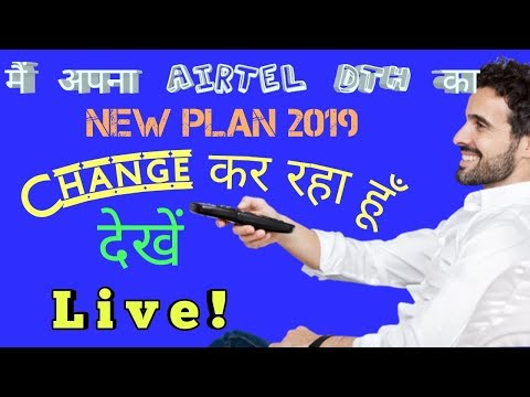 Repeat Airtel Dth New Plans 2019 List and Activation  Airtel
