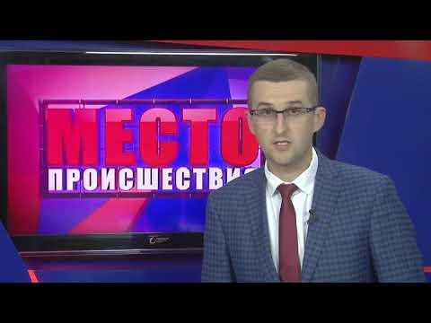 """""""Место происшествия"""" выпуск 13.07.2018"""