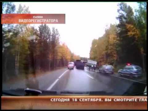 Столкновение пяти грузовиков